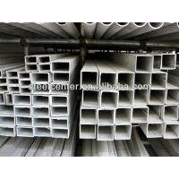 Buy cheap Q345 Welded Black Square Tube from wholesalers