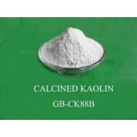 Buy cheap Calcined Kaolin for Car Paint GB-CK88B from wholesalers