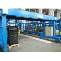 Buy cheap Gantry type Box Beam Welding Machine For Box Beam Production Line from wholesalers