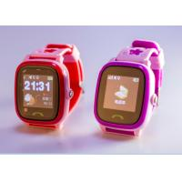 Buy cheap GPS Positioning SOS Alarm Remote Monitoring Smart Kids GPS tracker Watch from wholesalers