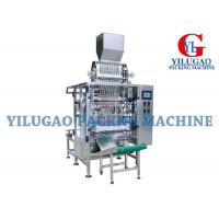 Buy cheap Automatic Sugar / Salt / Spice Stick Pack Machine With Back Side Sealing from wholesalers