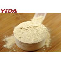 Buy cheap WPC80 Whey Protein Powder For Women / Men Repairs Body Cells Repairs Muscles product