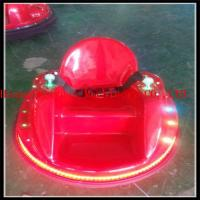 Buy cheap Coin Operated Toy Adult Chinese Car Motor Indoor Mini Ufo Dodgem Kids Price Bumper Car from wholesalers