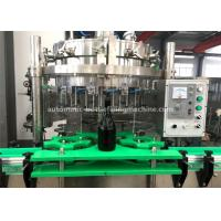 Buy cheap 500ML Small Split Beer Cola Isobaric Beverage Filling Machine product