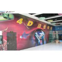 Buy cheap Customized Hydraulic System 4D Cinema Equipment, Motion Movie / Film Machine from wholesalers