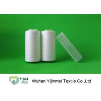 Buy cheap 2/50S Spun Polyester Yarn / Crease Resistant Thick Polyester Yarn Eco Friendly product
