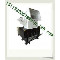 Buy cheap Tubular product crusher / plastic pipe grinder machine with CE&SGS from wholesalers