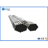 Buy cheap Black Annealed Seamless Steel Pipe , DIN 2391 ST35 Nbk Cold Drawn Seamless Pipe from wholesalers