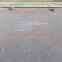 Buy cheap High Carbon AR400 AR450 AR500 Abrasion Resistant Steel Plate from wholesalers
