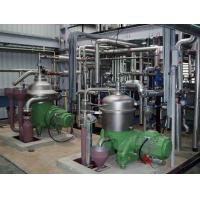Buy cheap Big High Speed Centrifugal crude palm Oil Separator Machine ISO CE Certification from wholesalers
