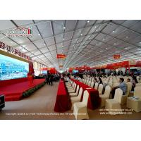 Buy cheap Corporate Hangar Tent With Strong Frame / White PVC Aluminum Temporary Storage Tents from wholesalers