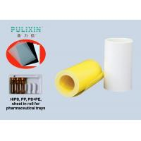 Buy cheap Rigid Compound HIPS Polyethylene Sheet Roll , Colored Plastic Sheeting Rolls from wholesalers