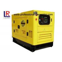 Buy cheap 15kVA Small Silent Diesel Generator Set with Perkins Engine , Brushless AC Generator 3 Phase from wholesalers