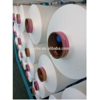 Buy cheap nylon DTY filament yarn for textile from wholesalers