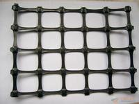 Buy cheap Biaxial warp-knitted geogrid from wholesalers