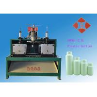 Buy cheap Pe / Pp / Hdpe Blow Moulding Machine With Plc Operating System Frequency Control Speed from wholesalers