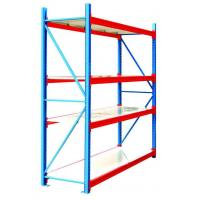 Buy cheap Heavy Duty Storage Racking from wholesalers