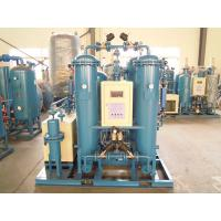 Buy cheap Air Separation Plant / Medical Oxygen Gas Generation Plant ISO 18001 product