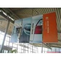 Buy cheap White Satin Silk Cloth , PVC Flex , Fishnet, Self Adhesive Vinyl Custom Flags Banners from wholesalers