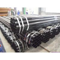 Buy cheap ERW/Seamless Large Diameter Square Steel Tubes and Pipes from wholesalers