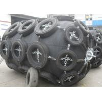 Buy cheap Ship To Shore Yokohama Ship Fenders , Inflatable Dock Fenders Rubber Material from wholesalers