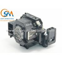Buy cheap Genuine DLP EPSON Projector Lamp from wholesalers