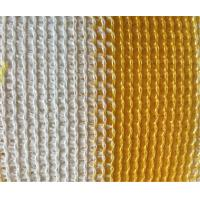 Buy cheap Anti Uv Balcony Shade Net For Courtyard , Hdpe Raschel Knitted Netting from wholesalers