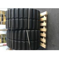 Buy cheap Conventional Type Dumper Rubber Tracks For Komatsu CD110R 800 X 150 X 66 from wholesalers