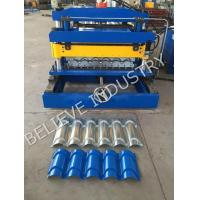 Buy cheap Customized Metal Roof Tile Roll Forming Machine from wholesalers