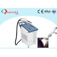 Buy cheap Electric 200W Power Fiber Laser Cleaning Machine For Metal Surface Treatment from wholesalers