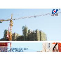 Buy cheap QTZ40 Telescopic Tower Crane Outer Climbing Construction Manual 4ton from wholesalers