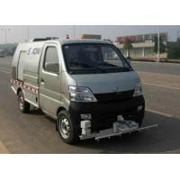 Buy cheap 1320L electrical automatic control Garbage Collection Truck, Street cleaning equipment XZJ5020TYHA4 from wholesalers