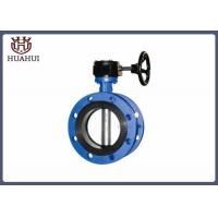 Buy cheap Stainless Steel Flanged Butterfly Valve Gearbox Type 2 Inch With EPDM Seat from wholesalers
