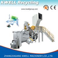 Buy cheap High Capacity PET Bottle Washing Machine, Waste Plastic Flake Recycling Machine from wholesalers