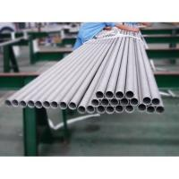 Buy cheap seamless steel pipe, stainless steel from wholesalers