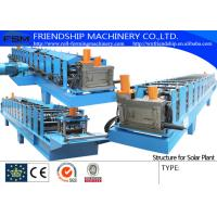 Buy cheap C / U Profile Rolling Forming Machine ASTM1045 For Solar Strucutrue from wholesalers