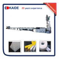 Buy cheap 50m/min PERT pipe production line. KAIDE factory from wholesalers