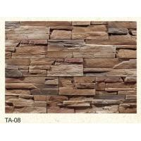 Buy cheap 2014 hot sell light weight exterior decorative stone from wholesalers