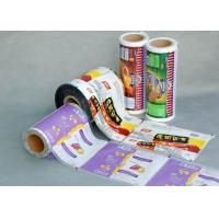 Buy cheap Shrink Packaging Material Covering Around Pet Bottle PVC Pet OPP Labels from wholesalers