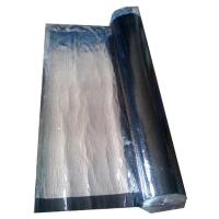 Buy cheap Flexible roofing material/ rubber sheet/waterproof membrane from wholesalers