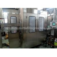 Buy cheap Industrial 2 In 1 Automatic Bottle Filling Machine 2.0KW Power For Liquid Detergent / Shampoo from wholesalers