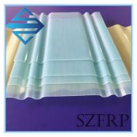 Buy cheap Corrugated Fiberglass Sheet from wholesalers