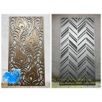 Buy cheap 2.5mm thickness tree design metal aluminum veneer sheet facade cladding panel for curtain wall facade decoration from wholesalers