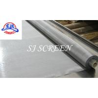 Buy cheap Stainless Steel Wire Cloth Woven Wire Mesh Excellent Filtration Performance from wholesalers