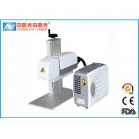 Buy cheap Acctek Plastic Seal 3D Laser Marking Machine  For Non-metal from wholesalers