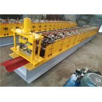 Buy cheap Omega Profile Gutter Forming MachineCoiling Steel Sheet Material PLC Control from wholesalers
