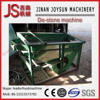 Buy cheap Stainless Steel Destoner Machine  For Wheat , Rice Low Power Consumption from wholesalers