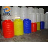 Buy cheap water storage tank/Plastic Water Tanks Prices from wholesalers