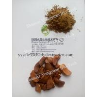 Buy cheap Sky fruit Extract, Fructus Swietenia Macrophylla Extract, reduce blood fat, reduce blood sugar, Chinese manufacturer from wholesalers