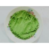 Buy cheap Food Pharmaceutical Grade Barley Grass Juice Powder Low Price from wholesalers